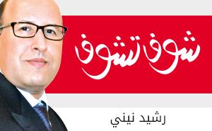 رسالة اعتذار إلى رئيس الحكومة بقلم رشيد نيني
